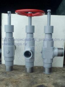 Вентиль ВУС 50-16М
