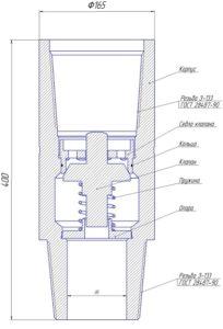 Клапан обратный КОБТ 133х35