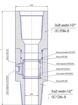 Конструкция крана КШЗ-102